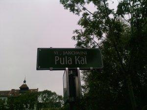zambesc mereu cand vad numele aleii dintre parc si rau :)